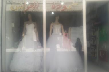 La sexualitat a Rojava: la lluita contra el tabú